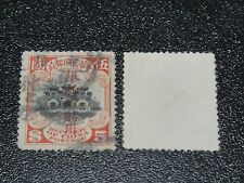 CHINA Sinkiang 1916 Sc#36 $5 Gate Surcharged VF Used