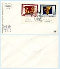 Israel 1966 Museum  First Day Cover FDC 326-27 with Tabs – Gold Earring