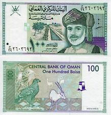 OMAN 100 Baisa Banknote World Paper Money UNC Currency Pick p31 1995 Note Bill