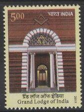 INDIA SG2843 2011 GRAND LODGE OF INDIA MNH