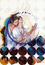 Sengoku Basara Doujinshi Katakura Kojuro x Date Masamune Dragon Lord 2:  Evening