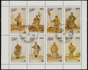 Dhufar (State of Oman) sheet of 8 Costume of China stamps, CTO Trucial State