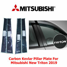 Genuine Mitsubishi Accessories Black Pillar Plate For New Triton 2019