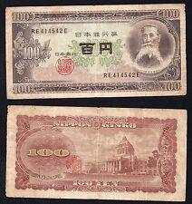 100 yen Nippon Ginko 1953 BB/VF  °