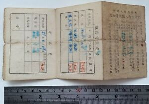 Orig. Korea War China PVA Vaccine Injection Certificate 1950s