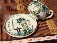 Asian Eggshell Porcelain Bamboo & Writing Design Tea Cup & Saucer
