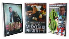 Russian DVD Movie Serials Thriller Detective Crime Drama Films Set 3, RUS PAL