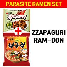 jjapaguri chapaguri zzapaguri ramyun ramen noodle set korean movie parasite