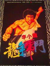Bruce Lee Chinese Enter the Dragon video movie poster