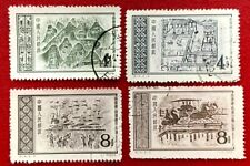 1956 China Prc S16 Paintings Set Scott #295-98 Used