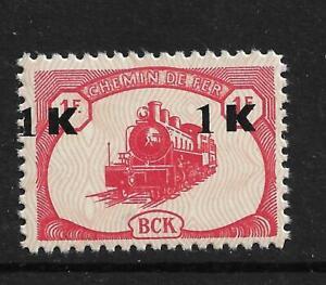BCK COMPAGNIE CHEMIN DE CHER BAS CONGO CATANGA 1967 LOCAL RAILWAY COMPANY STAMP