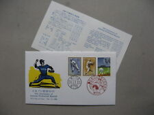 JAPAN, cover FDC 1984, 50th ann. Japanish Professional Baseball