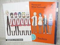 YURUYURI Mini Fan Book Set 1&2 Art Works Japan Ltd Booklet Yuru Yuri