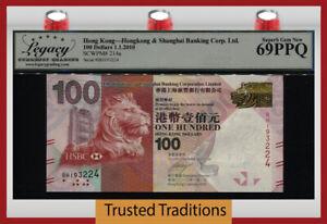 TT PK 214a 2010 HONG KONG 100 DOLLARS LCG 69 PPQ SUPERB ONE POINT FROM PERFECT