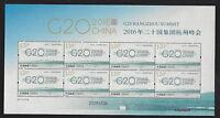 CHINA 2016-25 G20 Mini S/S Silk 絲綢 Hangzhou Summit Stamp