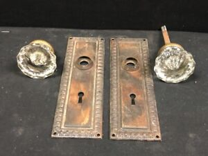 Victorian Era Eastlake Style Antique Glass door knobs Backing Plates