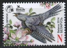 2014 Belarus. Bird of the year. Common cuckoo. MNH. Stamp