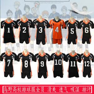Haikyuu Cosplay Costumes Karasuno School Volleyball Sportswear Jerseys Uniforms