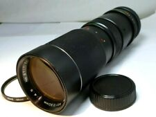 Vivitar Minolta MC 90-230mm f4.5 Lens telephoto - excellent condition