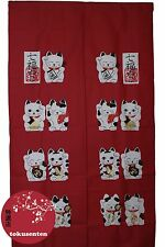 NOREN JAPANESE MANEKI NEKO JAPANSK KURTAIN MADE IN JAPAN CORTINA JAPONESA