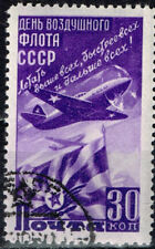 Russia Soviet Aviation Airforce Aircraft Flag stamp 1947