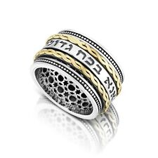 Spinner Spining Jewish Ring Kabbalah Jewelry 925 Silver and 9k Gold Ana Becoach