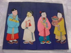 Vintage Silk Chinese Fold-flat Box Octagon - Daoist / Taoist - Appliqued Figures