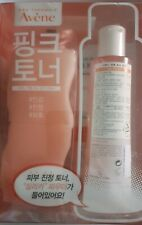 Avene Gentle Toning Lotion For Dry To Very Dry Sensitive Skin 200ml Set