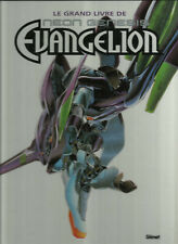 More details for neon genesis evangelion art book french language