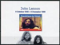 Chad 2018 MNH John Lennon Yoko Ono The Beatles 1v M/S Music Famous People Stamps