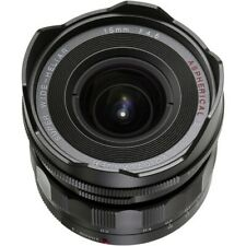 Voigtlander USA SUPER WIDE HELIAR 15mm F4.5 Aspherical III for Sony E-Mount