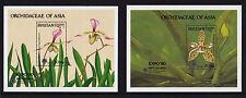 "Bhutan - 1990 ""Expo '90"" Orchids Miniature Sheets - U/M - SG MS863 (12)"