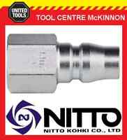 "NITTO MALE COUPLING AIR FITTING WITH 1/4"" BSP FEMALE THREAD (20PF) – JAPAN MADE"