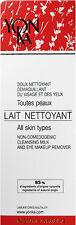 Yonka Lait Nettoyant Cleansing Milk 6.8oz(200ml) Brand New