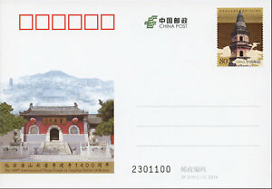 CHINA Postcard 2016 JP219 1400th. Anniversary of Yunju Temple of Beijing MNH