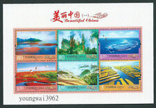 China 2013 R32 Beautiful China Regular Stamp S/S 美麗中國