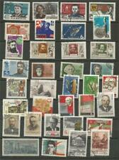 RUSSIA - 1964  MIXED SELECTION.