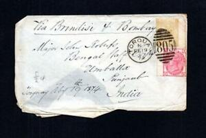 9d PLATE 4 + 3d PLATE 12 USED ON 1874 COVER TO INDIA