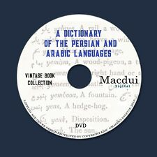 A dictionary of the Persian and Arabic languages 1804 - 2 PDF E-Books 1 DVD