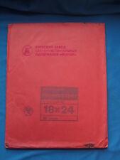 set 20 Soviet Photographic Paper Photo Russian Vintage Bromportret 18x24cm 1987