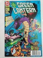 GREEN LANTERN #58 (1994) DC COMICS KYLE RAYNER! RON MARZ! NEWSSTAND VARIANT