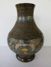 Antique Japanese Champleve Enamel Bronze Vase ~ Floral Design w/ Mark