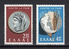 World Struggle against Hunger 1963 MNH, Godess Demeter of Agruculture Wheat.
