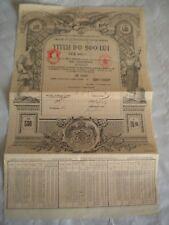 Vintage share certificate Stocks Bonds action Roumanian dept gold stock 1913