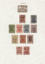 TRANSJORDAN: Overprint Examples - Ex-Old Time Collection - Album Page (32513)