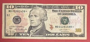 """US Banknotes $10 Bill 2013 Replacement ⭐️ """"B2 - New York"""" VG-VF (#2564)"""