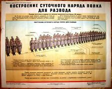 Poster Original Old Russia 1976 Red Army Military ☆ Soviet Union Ussr Cold War