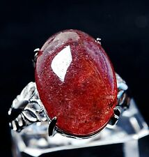 Beautiful Natural Red Strawberry Quartz Gemstone  Adjustable Ring 18.5x13x9mm