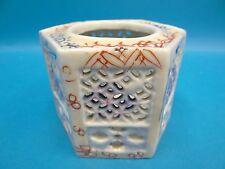 Antique Porcelain Asian Unsigned White Blue Red Hollow Potpourri Jar Container