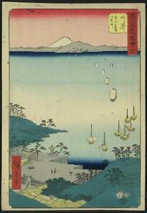 Arai,Hiroshige Ando,Photo of Ukiyo-e,Japan,Waterfront,Mount Fuji,Ships,Har 2513